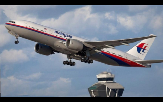 Malaysia Airlines Flight MH370 Missing Plane